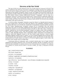 Discovery of the New World топики по зарубежной литературе на английском языке