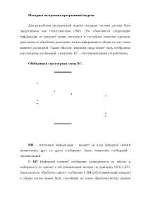 Моделирование систем массового обслуживания учебное пособие по коммуникациям и связи