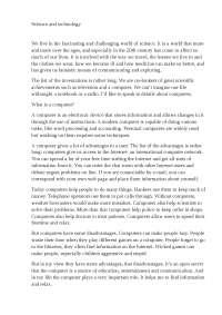 English grammar in use книга 2013 по языковедению на английском языке