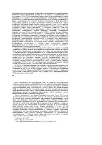 Декларация о предоставлении независимости колониальным странам и народам