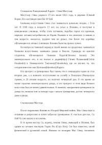 Киокушинкай Карате - история, философия, техника книга 2010 по физкультуре и спорту