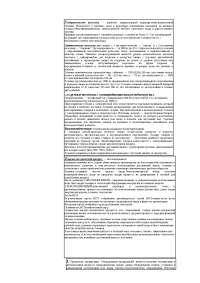 Гидравлические тележки научно - технический прогресс Оборудование предприятий шпора