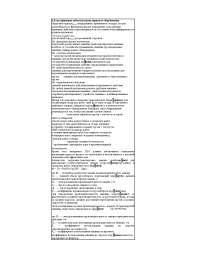 Классификация подъемно - транспортного Оборудование предприятий шпора предпринимательству