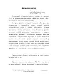 Меры профилактики и лечения ВИЧ инфицированных в России