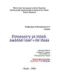 Міністерство вищої освіти України