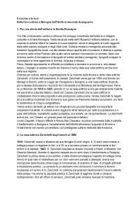 Gianfranco Tortorelli, Il torchio e le torri