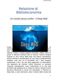 Il Deep Web esame professor Guerrini