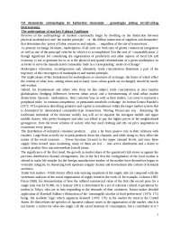 Nacionalna etnologija/antropologija - ekonomija i kultura