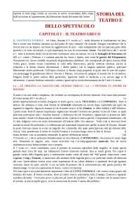 Storia del Teatro -  Edwin Wilson,Alvin Goldfarb,Sandra Pietrini
