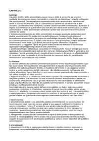 Riassunto. La dinamica del diritto amministrativo. Luisa Torchia. Edizione 2017