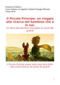 tesina maturità Il piccolo principe