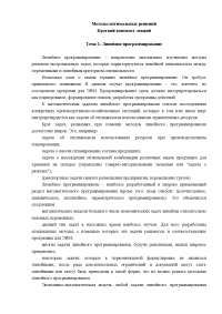 История Кыргызстана лекции