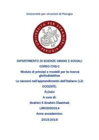 le canzone nell'apprendimento della lingua italiana