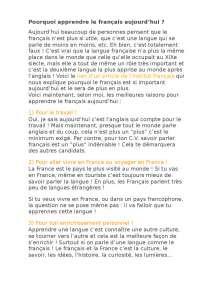 почему важно изучать французский язык сегодня