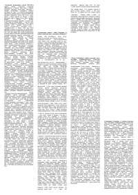 "Шпаргалки по дисциплине ""Гісторыя беларускай літаратуры"""