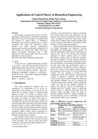 Application of Control Theory in Biomedical Engineering