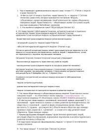 Этика id 415 ответы на впросы этика и культура речи