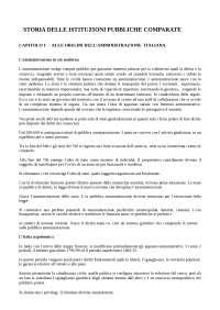 Astuto - L'amministrazione italiana