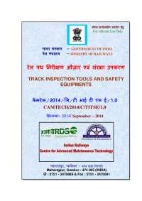 Track inspection tool, Study notes for Transportation Engineering