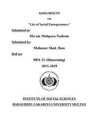 List of 10 social entrepreneurs