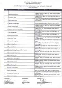 Printing Press Lists