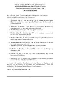 Federal Law No. 23 of UAE