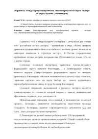 пробки в петроградском районе