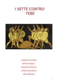 greco letteratura: lisistrata, i sette contro tede ed ecuba