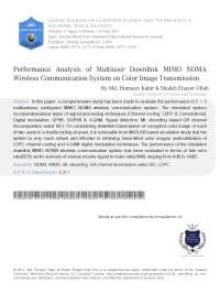 Performance Analysis of Multiuser Downlink MIMO NOMA Wireless Communication System on Color Image Transmission