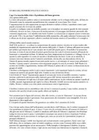 Introduzione alla storia del pensiero politico antico-Silvia Gastaldi.