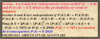 Computing a value of probability for independent and equal events.