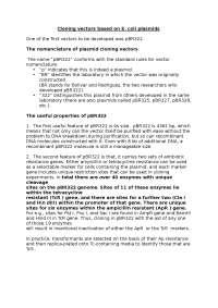 Cloning vectors - different vectors used in genetic engineering
