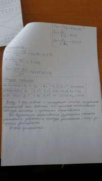 Лабораторные работы по физике