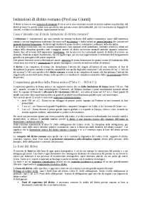 Diritto romano - appunti completi lezioni Prof Giunti