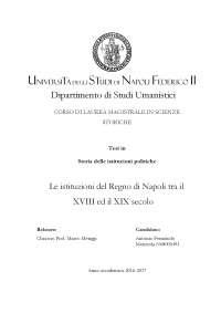 Tesi di laurea sulle istituzioni del Regno di Napoli