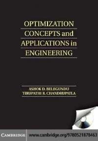 Opoptimaztion concept & application