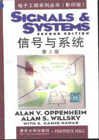 """Oppenheim & Wilsky """"Signals and Systems"""","""