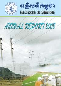 Annual Report 2018 for EDC