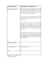 Internship report to share