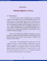 Random Signal & Noise