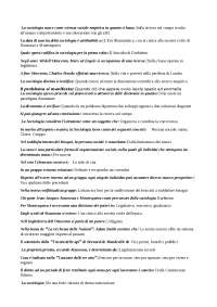 Sociologia del turismo, Università telematica Pegaso