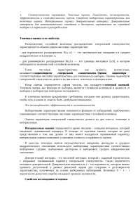 Эконометрика подготовка к экзамену