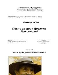 DESANKA  MAKSIMOVIC  seminarski rad