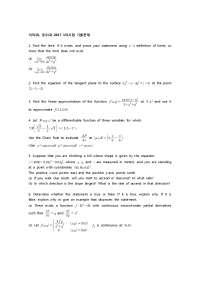 Yonsei engineering math