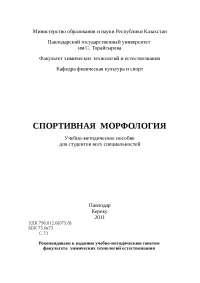 Исследования в изучение рынка и развития экономики и развития экономики