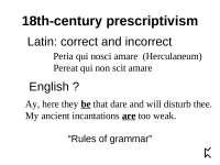 Prescription of English
