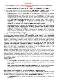 Come studiare le organizzazione di Giuseppe Bonazzi