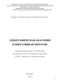 Sbornik_situatsionnykh_zadach