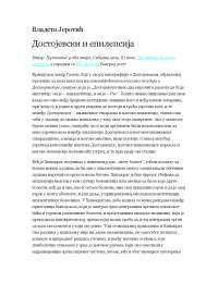 Dostojevski i epilepsija