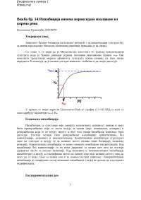 Nekompetitivne, kompetitivne reakcije u biohemiji